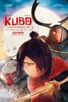 Kubo ja samuraiseikkailu (2D) (dub)