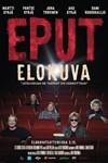 EPUT-elokuva