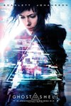 Ghost in the Shell (2D)