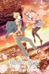 Beyond the Boundary Movie: I'll Be Here - The Future