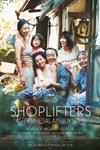 Shoplifters - perhesalaisuuksia