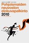 NCFP 2010: Metropia