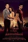 Twilight - Aamunkoi osa 1