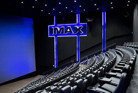 Finnkino IMAX